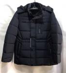 Зимние мужские куртки S0411-4