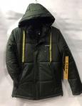 Зимние мужские куртки S0471-1
