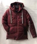 Зимние мужские куртки S0471-2