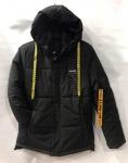Зимние мужские куртки S0471-3