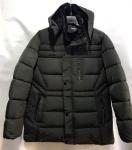 Зимние мужские куртки S0411-5
