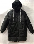 Зимние мужские куртки S0471-4