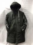 Зимние мужские куртки S0471-6