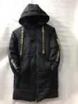 Зимние мужские куртки S0471-8