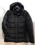 Зимние мужские куртки S0411-6