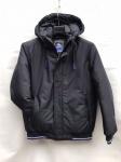 Зимние мужские куртки S0411-8