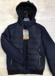 Зимние мужские куртки 0830-1