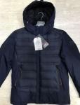 Зимние мужские куртки 0830-2