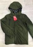 Зимние мужские куртки 0830-7