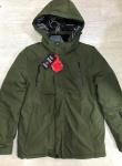 Зимние мужские куртки 0840-1