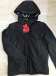 Зимние мужские куртки 0840-2