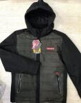 Зимние мужские куртки 0840-4