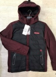 Зимние мужские куртки 0840-5