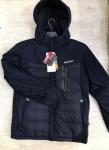 Зимние мужские куртки 0850-3
