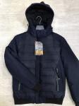 Зимние мужские куртки 0810-5