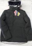Зимние мужские куртки 0850-9