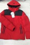 Зимние мужские куртки 0860-3