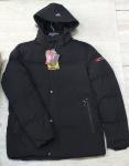 Зимние мужские куртки 0860-5
