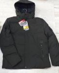 Зимние мужские куртки Батал 0860-6