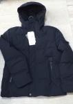 Зимние мужские куртки Батал 0860-7
