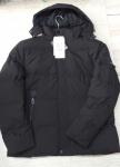 Зимние мужские куртки Батал 0860-8