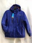 Зимние мужские куртки S-6219-1