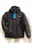 Зимние мужские куртки S-6219-6