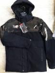 Зимние мужские куртки S2210-8