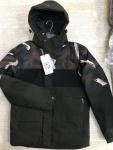 Зимние мужские куртки S2210-9