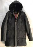 Зимние мужские куртки S2230-2