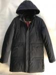 Зимние мужские куртки S2230-3