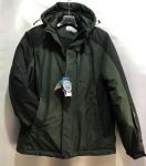 Зимние мужские куртки S2230-5