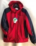 Зимние мужские куртки S2230-6