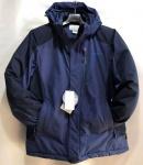 Зимние мужские куртки S2230-7