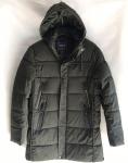 Зимние мужские куртки S2230-8