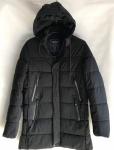 Зимние мужские куртки S2230-9