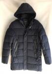 Зимние мужские куртки S2240-1