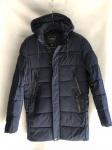 Зимние мужские куртки S2240-2