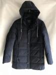 Зимние мужские куртки S2240-3