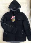 Зимние мужские куртки S2210-3