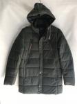 Зимние мужские куртки S2240-5