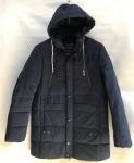 Зимние мужские куртки S2240-6