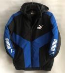 Зимние мужские куртки S2240-9