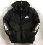 Зимние мужские куртки S2250-1