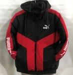 Зимние мужские куртки S2250-2