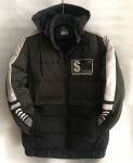 Зимние мужские куртки S2250-3