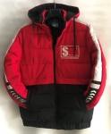 Зимние мужские куртки S2250-4
