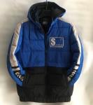 Зимние мужские куртки S2250-5