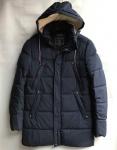 Зимние мужские куртки S2250-6