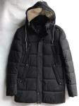 Зимние мужские куртки S2250-7